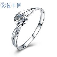 佐卡伊钻戒18K金钻石女戒结婚求婚戒指女情侣对戒克拉钻定制邂逅