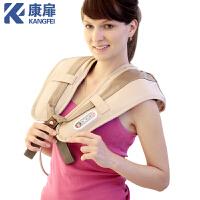 康扉 电动颈部按摩器 按摩披肩 颈肩乐 肩部腰部 颈椎按摩器