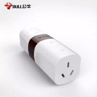 Bull公牛插座/插头转换器(全球通用,带USB充电接口2.1A),插头转换,全球通插座适配器,多国旅行转换器,国外旅行电源转换器
