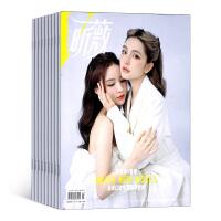 昕薇vivi杂志订阅 时尚美妆期刊杂志图书2017年8月起订 杂志铺