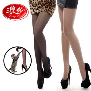 浪莎丝袜子 夏款超薄丝袜 女士耐穿包芯丝加裆连裤袜 打底袜 3条
