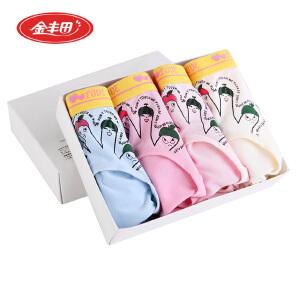 金丰田4条装 少女学生三角内裤 儿童节礼品 可爱卡通学生裤2227