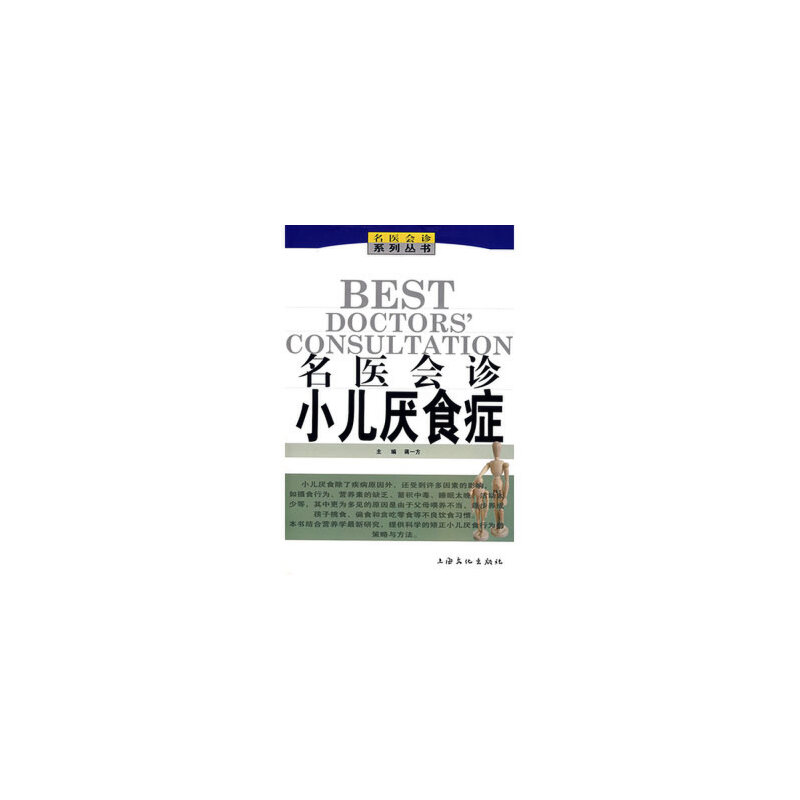上海文化出版社