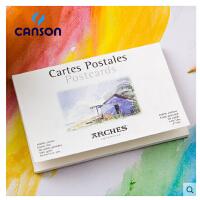 法国康颂阿诗明信片 ACHES纯棉水彩本 手工卡片水彩纸10p300g