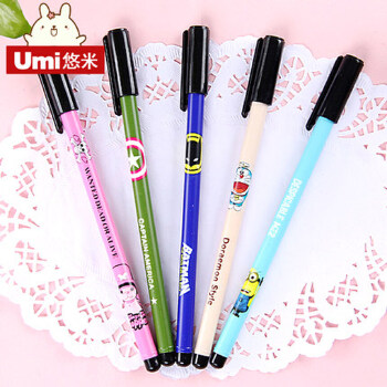 umi中性笔 韩国文具钻石可爱签字笔 创意笔 碳素笔黑笔水性笔水笔