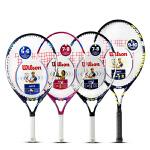 包邮正品 Wilson/威尔胜儿童网球拍 5325碳素网拍 儿童网拍5-10岁2180