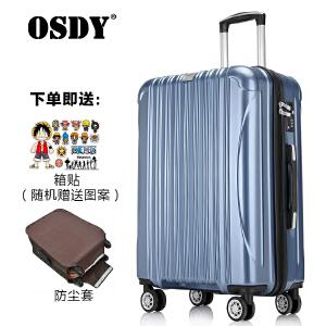 【可礼品卡支付】OSDY品牌新款A89-寸拉杆箱 万向轮旅行箱 行李箱26寸托运箱  男女通用箱子