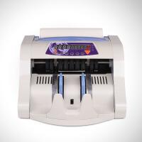 点钞机百佳一本500A全智能银行专用 验钞机 数钱机 自动点验钞机