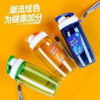茶花水杯塑料杯子便携创意学生运动水杯防漏带盖水杯乐扣式随手杯