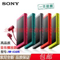 【支持礼品卡+送读卡器包邮】Sony/索尼 NW-A36HN 32G MP3 无损音乐播放器 含入耳式耳机/炭黑