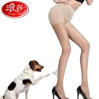 5条 浪莎丝袜 连裤袜 女士耐穿超薄款防勾丝不加档黑肉透明丝袜彩色美腿显瘦丝袜子