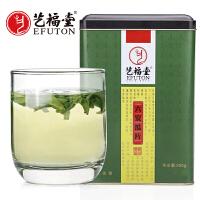 艺福堂绿茶茶叶 新茶开库茶春茶 特级安徽六安瓜片 250g/罐