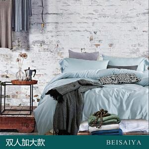 贝赛亚 高端60支贡缎长绒棉床品 双人加大纯色床上用品四件套 普鲁士蓝