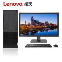联想商用电脑 扬天A6800f-10 i5处理器/独立显卡,20寸液晶,内置Wifi,A6800t升级款