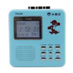 小霸王M658磁带复读机 英语学习机 MP3播放机 同步教材下载
