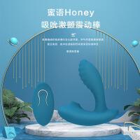 成人情趣性用品爱世界海豚充电按震棒G点刺激AV潮吹无线变频震震棒女性情趣用品