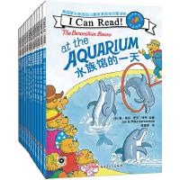 """贝贝熊""""I Can Read!""""双语阅读系列(全12册)"""