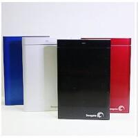 Seagate希捷BackupPlus 新睿品500G移动硬盘500 2.5寸USB3.0 正品
