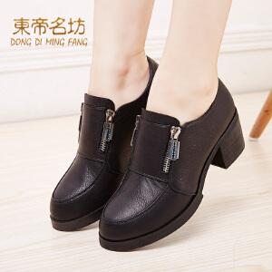 东帝名坊新款圆头深口舒适粗跟单鞋学生简约拉链休闲鞋女