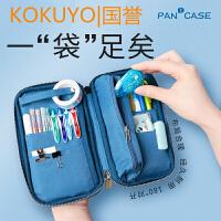(跨店每满59减20)开学文具 韩国可爱文具创意文具 多功能文具盒 大容量简约铅笔盒 韩版创意木制笔袋 黑板木制铅笔盒