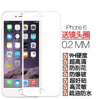 全屏覆盖 iPhone6钢化玻璃膜 苹果6前后贴膜 iphone6弧边钢化膜 自动吸附 防爆高清膜 4.7寸手机膜