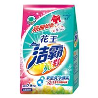 [当当自营] 洁霸 亮彩无磷洗衣粉 2.5kg