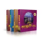 完美睡前胎教(5星典藏卷)(全套4册)--(爸爸读,妈妈看!完美五感胎教,看萌图听音乐读儿歌品美食触摸大自然,睡前胎教故事完美升级版。)
