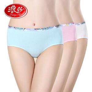 4条装浪莎内裤女士含棉内裤三角裤头女人短裤舒适无痕提臀内裤子