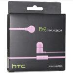 HTC  聆悦 MAX301  粉色 原装耳机 New One M7 7088 5088 8160 816 T329t 301E等HTC机型HTC 603E 耳机 原装入耳式立体声线控耳机 z560e耳机 t320e耳机