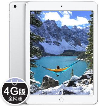 【苹果专卖】iPad Air 2 128G 4G+wifi版 A1567型号 9.7英寸平板电脑 iPad6 WLAN+Cellular版(4G上网 薄6.1毫米 指纹识别 A8X芯片 800万像素摄像头)