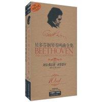 贝多芬钢琴奏鸣曲全集 李林 杨宁 上海音乐出版社