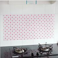创意家居耐热家用厨房灶台墙壁脱排油烟机防油贴纸