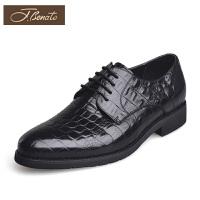 宾度男鞋春季商务皮鞋英伦青年宴会婚鞋男耐磨男士正装鞋子男潮鞋