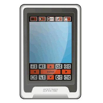 【好记星e900s电子词典】好记星 e900s 学习机(含发票