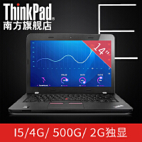 ThinkPad E460-20ETA00DCD(联想)14英寸笔记本电脑(i5-6200U 4G 500G AMD R5 M330 2G独显 6芯电池 摄像头 蓝牙 WIN10)
