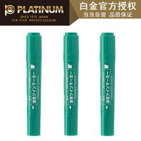 【当当自营】Platinum白金 CPM-150/绿色单支/10色可选 大双头记号笔进口墨水快干办公不可擦物流笔儿童小学生绘画涂鸦多彩油性