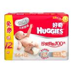[当当自营]Huggies好奇 银装纸尿裤 初生装NB66+12片(适合0-5公斤)尿不湿