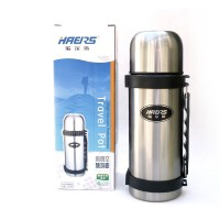 包邮!哈尔斯 不锈钢真空旅游 保温杯 保温壶 水杯 980ml 三色可选!