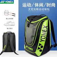 尤尼克斯yonex羽毛球包 网球包 BAG-9512 9312 7312双肩背球拍包两只装4512