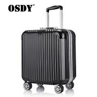 【可礼品卡支付】【新款驾到】OSDY品牌新品拉杆箱5166加厚 万向轮旅行箱行李箱高端密码登机箱托运箱18寸