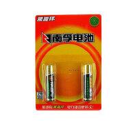 环保 南孚聚能环 无汞碱性7号干电池 2节装 南孚7号电池