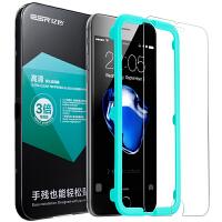 【当当自营】 ESR亿色iPhone7 Plus/6Plus/6s Plus钢化膜 3倍增强型高清钢化膜(送贴膜神器)