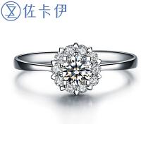 佐卡伊钻戒女钻石戒指结婚求婚女戒正品群镶1克拉裸钻定制18k触电