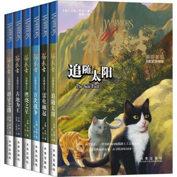 6册猫武士群星之路中小学生课外书8-12岁三年级课外必读四五年级阅读儿童书籍10-15岁畅销书儿童励志书籍套装读物少儿图书正版