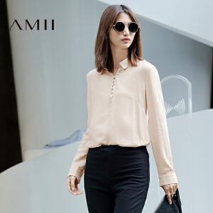 【AMII超级大牌日】[极简主义] 2017年春新品纯色简约通勤半开襟大码POLO领衬衫