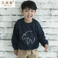【当当自营】贝康馨童装 男童北极熊时尚卫衣 韩版纯棉休闲创意图案外套新款秋装