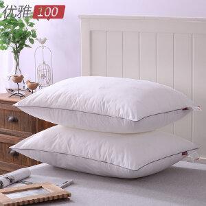 2只装 五星级酒店 羽丝绒枕头 50*70cm 透气 护颈枕 对枕 枕芯