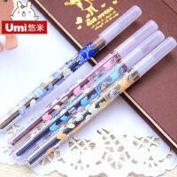 UMI 彩铅芯 创意文具 0.5 彩色铅笔芯 2B 自动笔芯 自动铅笔芯