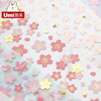 UMI创意文具卡通手机贴纸装饰立体手帐透明小贴纸韩国樱花diy贴纸