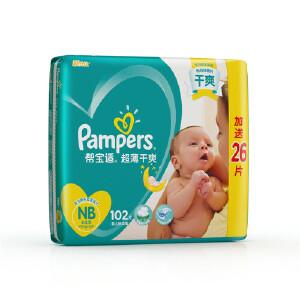 [当当自营]帮宝适 超薄干爽纸尿裤 初生型NB102片(适合0-5kg)大包装 尿不湿